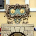 В Старой Праге ориентировались по «знакам»