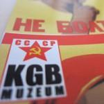 «Muzeum KGB» в Праге.