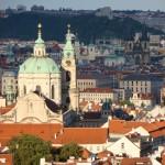 Цитаты о Праге